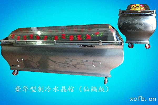 豪华型水晶棺(仙鹤)