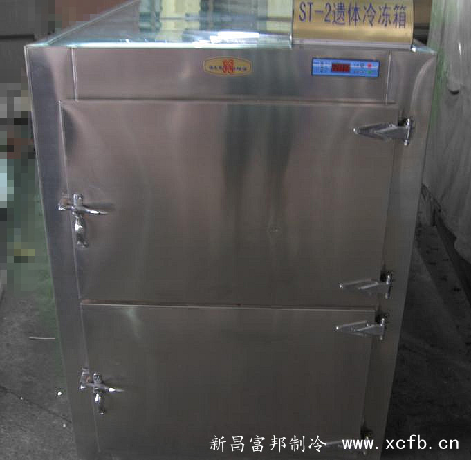 ST-2屉冷藏柜